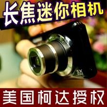 美国Kodak/柯达 FZ53 1600万长焦 高清卡片便携数码相机 礼品上佳