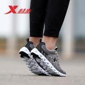 特步男鞋跑鞋2017夏季新款透气轻便耐磨减震网面运动鞋男子跑步鞋