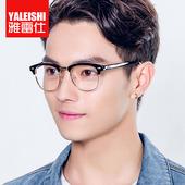 防辐射眼镜男款防蓝光可配近视眼镜框女抗疲劳手机电脑护目镜潮