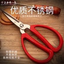 上海张小泉剪刀家用裁缝剪厨房剪办公小剪刀不锈钢大剪子剪刀工业