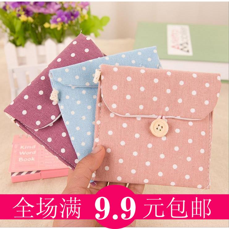 韩国卫生巾收纳包 卫生棉姨妈巾收纳包卫生棉收纳包包邮护垫包
