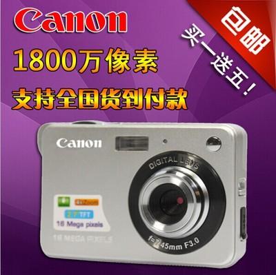 佳能 家用自拍数码照相机普通卡片 可摄像