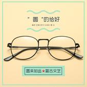 韩版复古眼镜框女款配近视眼镜架成品男全框圆形超轻金属平光镜潮