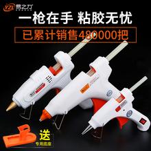 热熔胶枪 手工小号家用热融热溶胶水枪送胶棒 电熔胶抢工具7-11mm