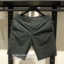 欧美范儿专柜正品 SELECTED/思莱德深绿色纯棉男士短裤五分裤