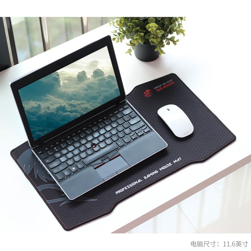 笔记本电脑垫键盘垫中号锁边加厚细面速度版游戏竞技鼠标垫
