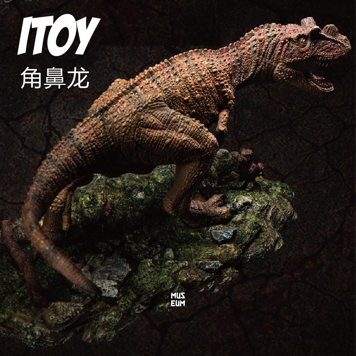 恐龙[正品耳]六耳恐龙v恐龙乐高图片博物馆恐龙进快看视频图片