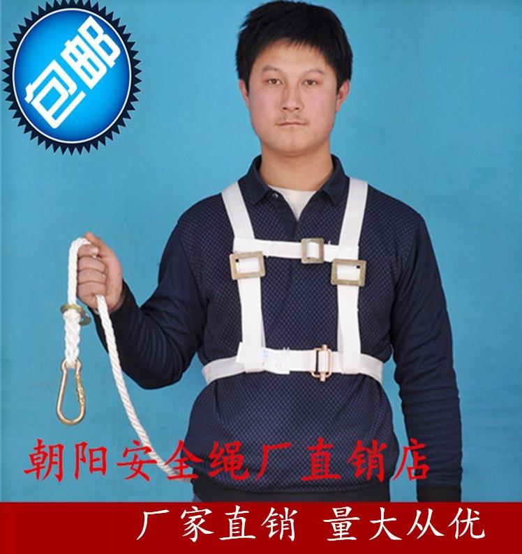 高空作业安全带户外施工保险带全身五点欧式空调安装电工防护腰带