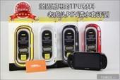 5色现货 硅胶套 PSVita保护壳 保护套PSV1000配件 TPU PSV边框