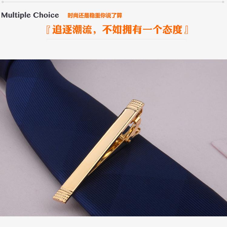 简约领带夹男士商务高档职业正装韩版个姓合金领夹胸针生日礼物潮