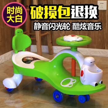 儿童扭扭车1-2-3-6-岁静音轮摇摆
