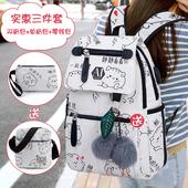 双肩包女大高中学生书包女帆布包时尚潮流学院风旅行包韩版小背包