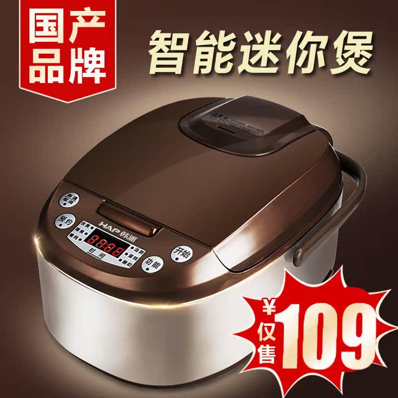 韩派ns-f30-06多功能家用智能电饭煲九阳品质迷你小预约3l电饭锅
