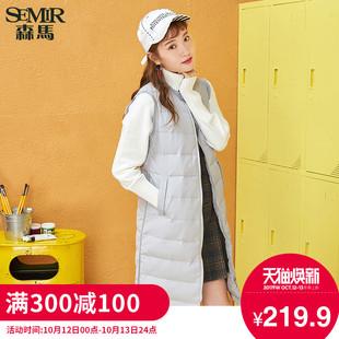 森马2017新款冬季中长款羽绒马甲女韩版修身显瘦无袖女士背心外套