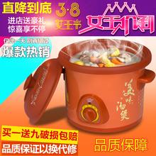 电炖锅紫砂锅煮粥锅电砂锅迷你全自动文火紫砂养生宝宝陶瓷煲汤锅