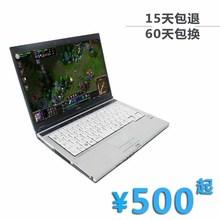 笔记本电脑富士通15寸i5宽屏双核游戏本手提上网本超级本顺丰 包邮