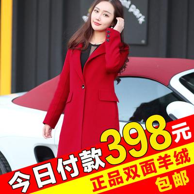 双面羊绒大衣女中长款韩版中年修身2016秋冬季手工高端羊毛呢外套