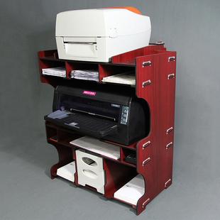 天翊吉快递单电子面单针式票据二合一打印机架子柜子办公置物架