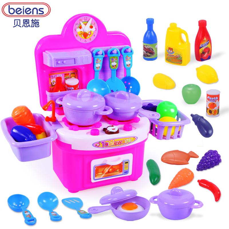 儿童过家家玩具 女孩做饭过家家厨房玩具宝宝厨具餐具套装 切切乐