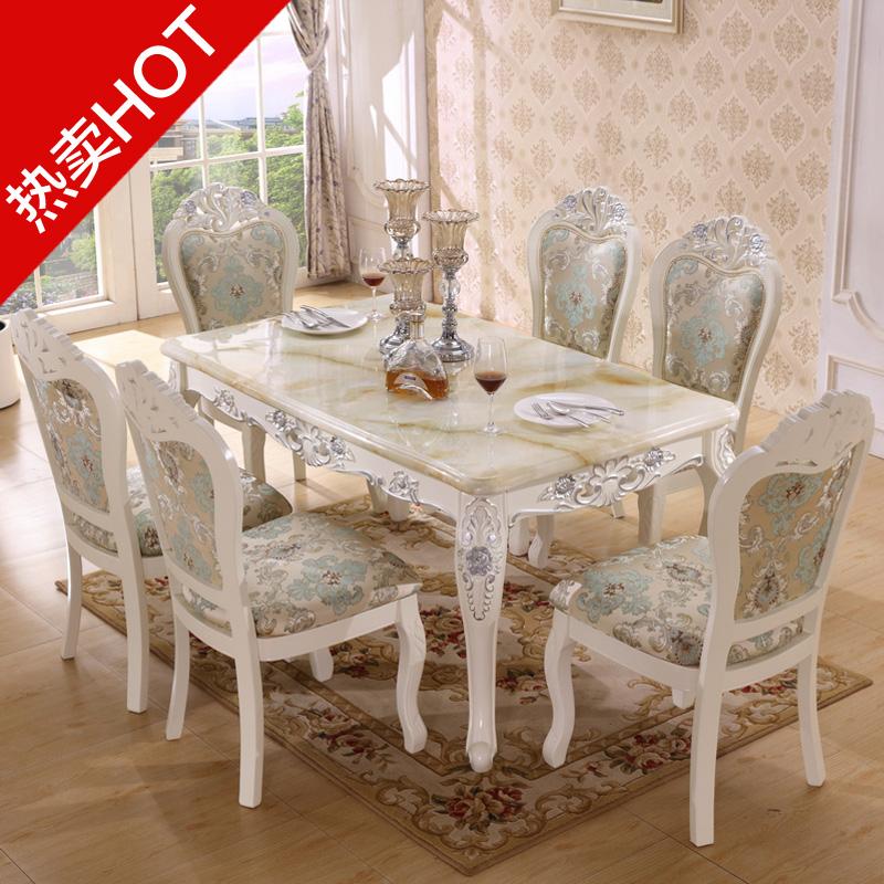 淘宝-欧式餐桌椅组合 大理石餐桌