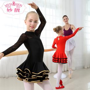 儿童拉丁舞裙少儿演出服装女童舞蹈服秋冬季长袖幼儿拉丁练功服