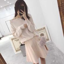 丸子时装定制 2017春 梦幻软妹子蝴蝶结蝙蝠上衣+针织拼接半身裙