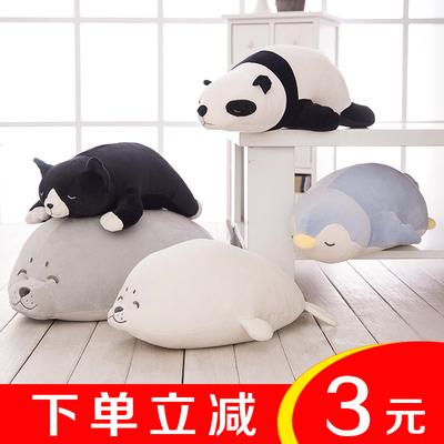 软体羽绒棉北极熊熊猫企鹅海豹毛绒玩具睡觉抱枕公仔玩偶女生礼物