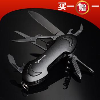 鹰爪C7多功能瑞士军刀 EDC折叠刀