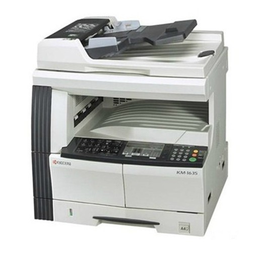 2017年最新京瓷复印机报价大全