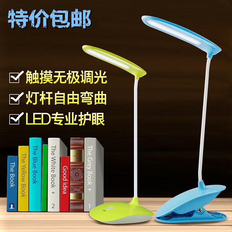 台灯护眼学习阅读充电小台灯卧室床头学生书桌寝室工作夹子灯