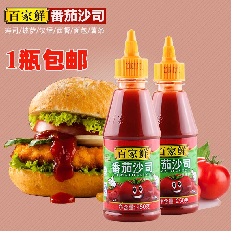 百家鲜番茄沙司番茄酱250克 寿司材料汉堡薯条意大利面酱包邮