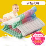 5个装 儿童衣架新生婴儿宝宝小孩塑料伸缩家用晾衣架晒衣架子裤