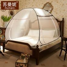 1.5m床1.8米家用拉链有底双门单人1.2M学生宿舍 蒙古包蚊帐免安装图片