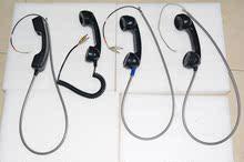 电话机听筒话筒供应自助终端USB听筒3.5话筒均可定制厂家直销
