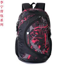 李宁双肩包男女运动休闲学生书包韩版多功能电脑背包时尚旅行包女