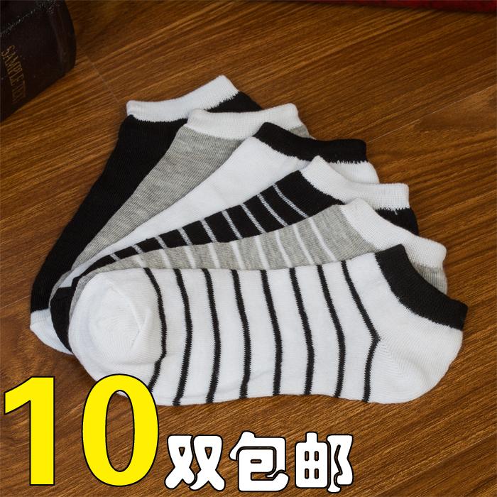 袜子短袜船袜棉袜男女学院男春夏薄款低帮袜厂家