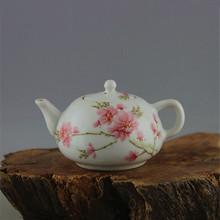 7501瓷 老货厂货收藏摆设 陶瓷研究所1975年中南海珍品茶壶