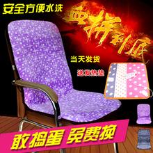 包邮 电热坐垫加热椅垫办公室发热靠垫电暖座垫电热垫暖垫背垫腰垫