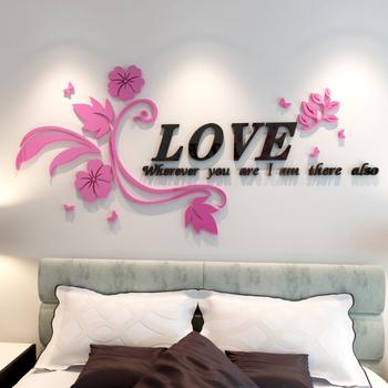 浪漫温馨亚克力3D立体墙贴画卧室床头客厅电视墙纸自粘房间装饰品