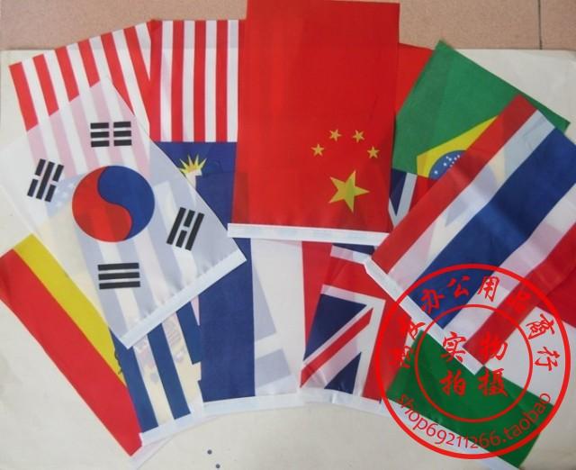 8号美国德国英国法国巴西手摇旗手挥旗小红旗