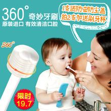 日本进口婴儿训练幼儿儿童乳牙刷宝宝牙刷软毛 360度0-1-2-3-6岁