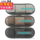 旅度可拆卸垫肩男包电脑背包肩片防滑减压垫户外包肩带配件可替换