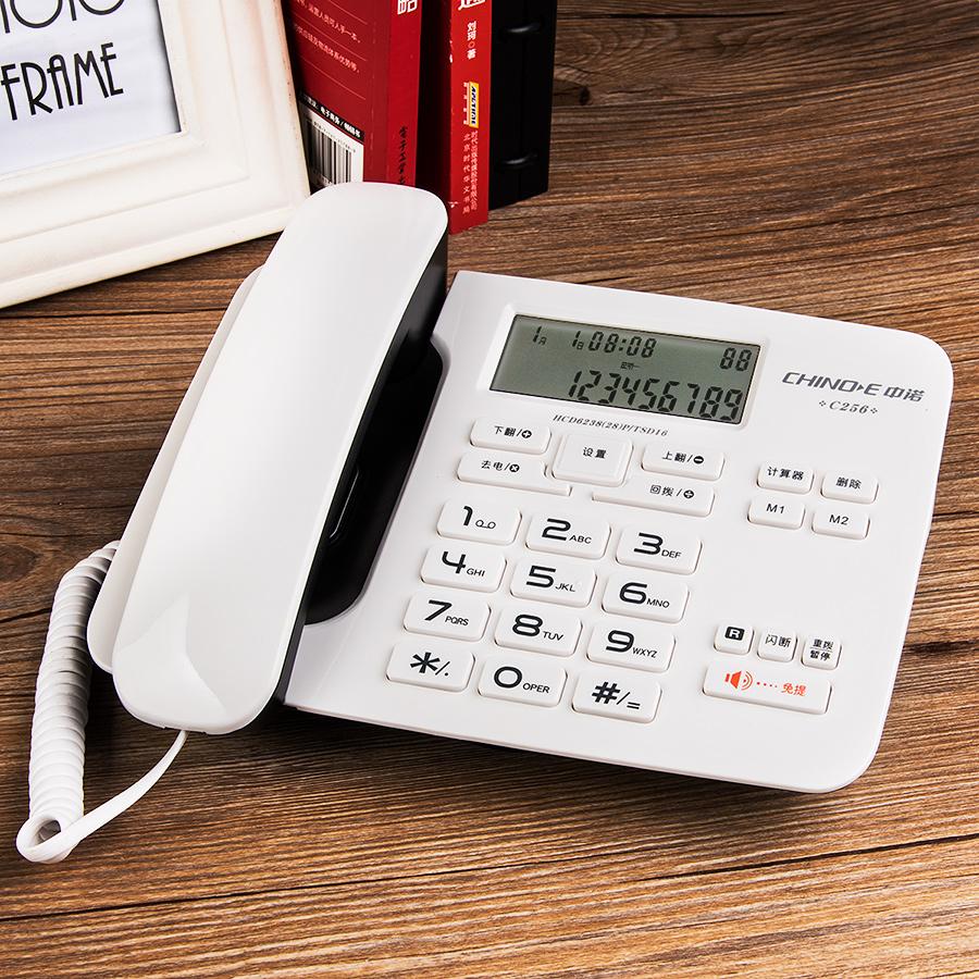 中诺c256 固定电话机 家庭家用办公有线座式座机有绳来电显示
