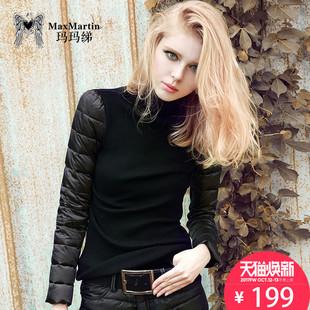 玛玛绨羽绒袖打底衫高领套头针织衫女欧美长袖拼接秋冬毛衣个性潮
