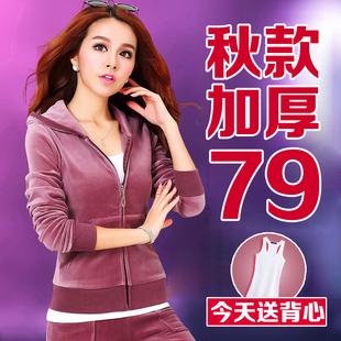 天鹅绒运动套装女秋冬加厚2017新款时尚两件套修身金丝绒运动服女