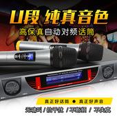 藏乐阁A-803家庭无线话筒  无线舞台设备KTV点歌机功放音响套装