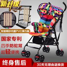 儿童宝宝四轮超轻便携折叠夏季婴儿小推车手推简易伞车小孩bb车