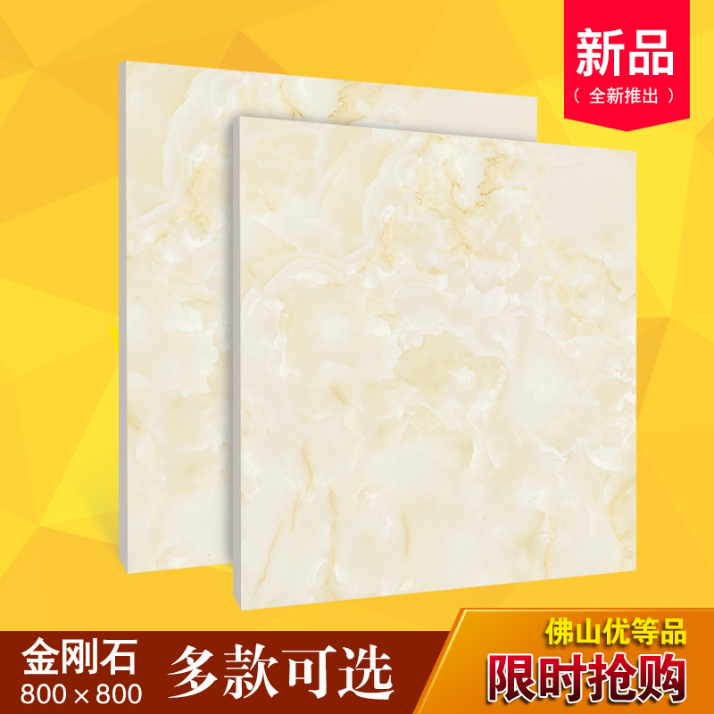 佛山瓷砖800x800金刚石地砖 全抛釉地板砖 客厅玻化砖 防滑耐磨砖