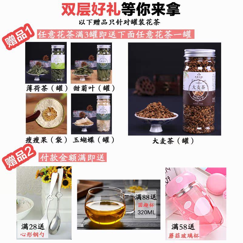 罐包邮 2 任意 马鞭草茶纤体茶花草茶罐装 柠檬草 马鞭草 法国进口