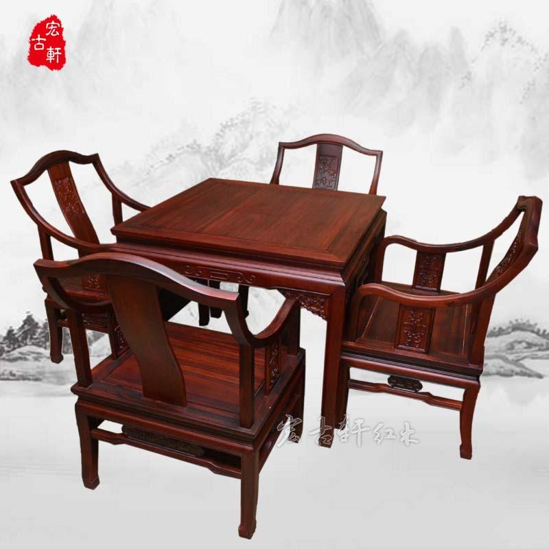 红木家具黑铁木豆中式实木茶台餐桌子棋台南美酸枝台